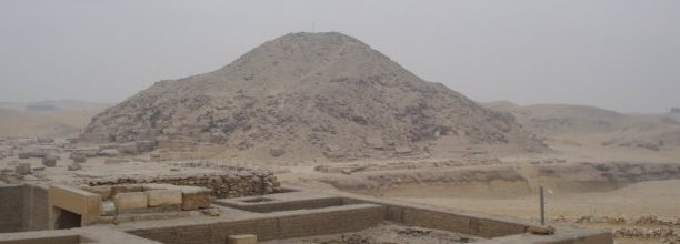 Early Egyptian pyramid that collapsed into a mound